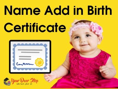 Name Add in Birth Certificate